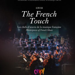 coffret cd french touch